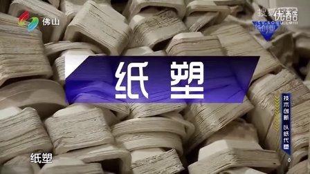 必硕科技-中国纸浆模塑设备行业首家上市公司