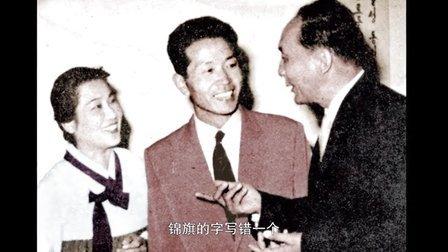 光影记忆 | 林彬:朝鲜记事
