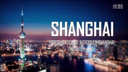 关于介绍上海的英语PPT模板英语角演讲稿中学课前3分钟五分钟英语演讲