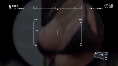 【CN黑钢】合金装备V幻痛12:任务15,16