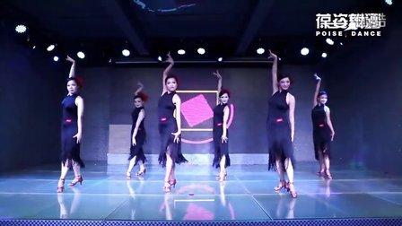 葆姿舞蹈拉丁舞教练班毕业作品《女人花》视频欣赏