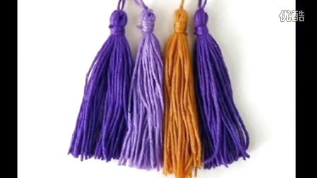 【猫线团】最简单的毛线流苏的制作