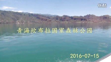 青海坎布拉国家森林公园(2016-07-15)