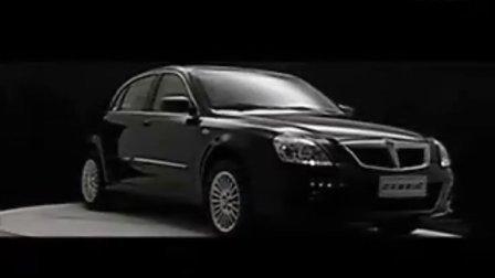 华晨中华汽车20XX年广告《汽车篇》30秒