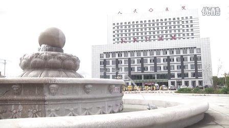 宝清县人民医院心血管内科发展纪实