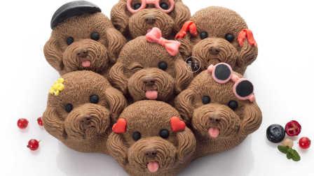 莫夫教室-多边形卡通蛋糕之泰迪狗狗制作教程