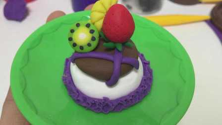 玩具视频橡皮泥手工制作双层美味水果奶油蛋糕 亲子游戏