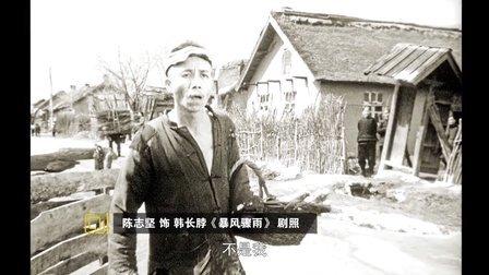 光影记忆 | 陈志坚:不高兴的演员和高兴的导演