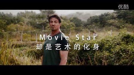 你知道电影明星与娱乐明星的区别吗?