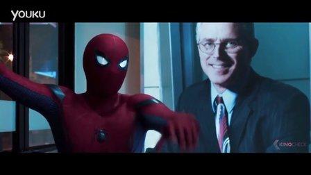 《蜘蛛侠:英雄归来》首款正式预告发布