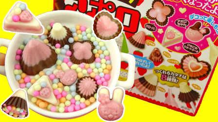 玩具益趣园 2016 日本食玩DIY新版蘑菇巧克力 阿波罗巧克力手工DIY DIY新版蘑菇巧克力