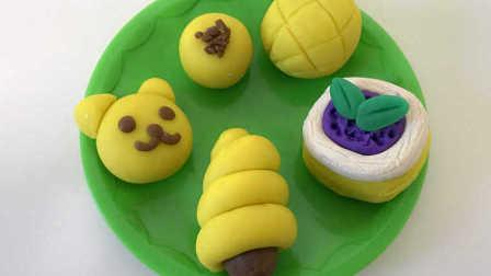 玩具视频橡皮泥手工制作  美味面包合辑菠萝包小熊巧克力螺旋面包  亲子游戏