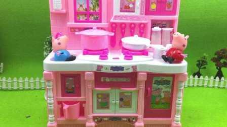 【小猪佩奇佩佩猪玩具】粉红猪小妹小猪佩奇百变厨房过家家玩具