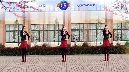 好心情蓝蓝广场舞单人水兵舞【九月九的酒正背面】编舞 叶久久