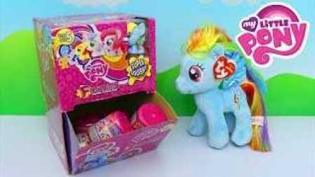 我的小马玩具 彩虹马 惊喜玩具 My Little Pony MLP Fashems Rainbow Dash