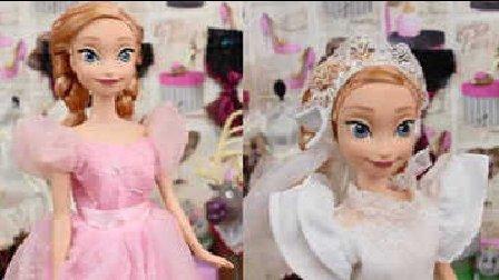 冰雪奇缘安娜婚纱装扮 安娜公主冰雪衣橱套装三套礼服变装试玩