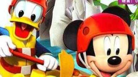 《小公鸡达突击》唐老鸭从军记 唐老鸭俱乐部 米老鼠和唐老鸭 唐老鸭历险记  迪士尼 幼儿教育