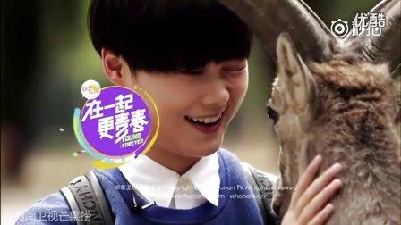 湖南卫视2008-2016年频道包装  1997-2017湖南卫视上星20周年——我20,更青春!