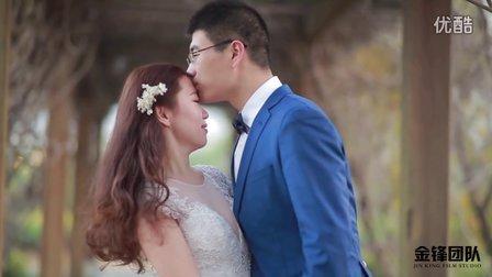 20161216南通雷迪森大酒店Q+Z婚礼快剪——金锋团队出品