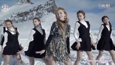 【中字MV】Jessica(郑秀妍) - Wonderland MV 高清中韓雙字【末日鸡蛋黄字幕组出品】