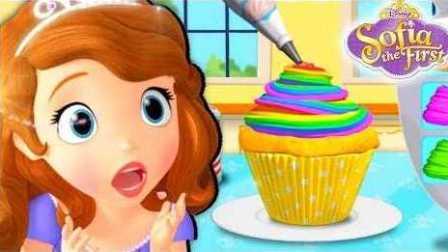 小公主苏菲亚之百变做蛋糕