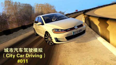 【lrtinter原创】城市汽车驾驶模拟 City Car Driving #011  大众高尔夫 GTI 2014