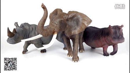 092 PNSO家庭动物园系列(非洲象.河马.白犀牛)模型分享
