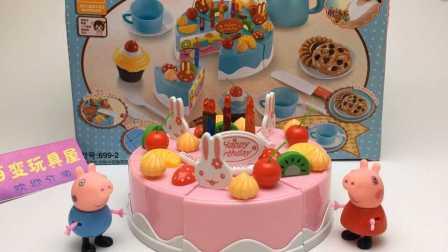 百变玩具屋 2016 小猪佩奇与弟弟乔治做蛋糕 506 佩奇与弟弟乔治做蛋糕