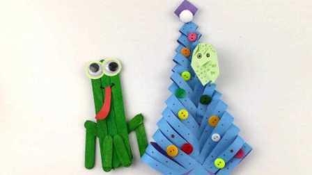 【可乐姐姐做手工】手工圣诞树