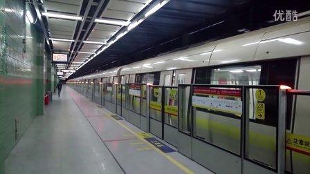 [2016.12]广州地铁1号线 西朗-坑口 运行与报站 列车出站