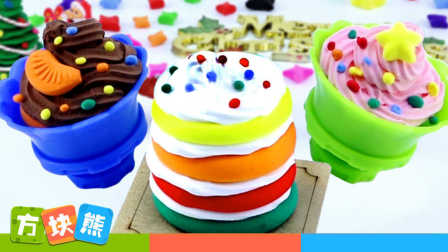 方块熊乐园 圣诞礼物微型多层蛋糕