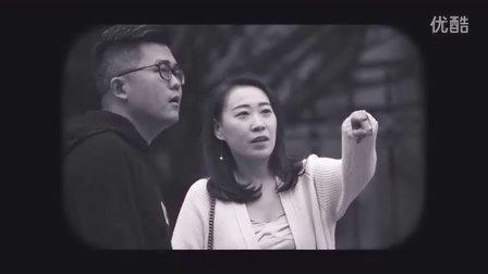 池橙电影工作室|ccfilmstudio 导演剪辑版 20161030  Y U & y u