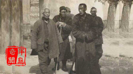 中国最后的太监活到新中国,却不知上男厕女厕!