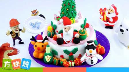方块熊乐园 0032 圣诞树下的甜品盛宴