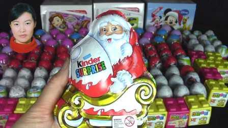 圣诞老人健达出奇蛋 玩具 米奇迪士尼  FunToyz 粉红猪小妹