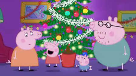 小猪佩奇中文版 粉红小猪的圣诞树