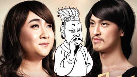 两分钟看完《小明和他的小伙伴们》  二流喜剧套路大盘点