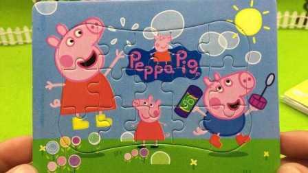 【小猪佩奇佩佩猪玩具】粉红猪小妹小猪佩奇智力拼图益智玩具