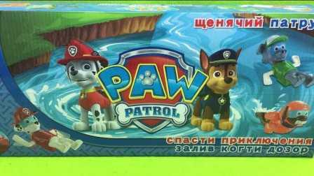 【汪汪队立大功玩具】灰灰游泳的狗狗巡逻队汪汪队立大功玩具