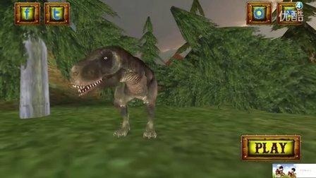 恐龙玩具视频 恐龙总动员 恐龙当家 恐龙世界 霸王龙 恐龙动画片 侏罗纪世界 恐龙蛋4