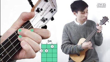 【尤克里里零基础教学02】ToneTone音乐课堂!《滴答》教学の弹唱第一弹
