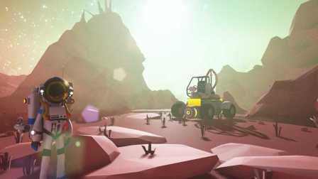 【舍长制造】ASTRONEER (异星探险家) 试玩—马桶式太空舱?