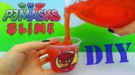 芭比娃娃宠物玩具 转变 PJ面罩 泥煤玩具 PJ Masks Owlette Slime Pot DIY Squishy Goo Play