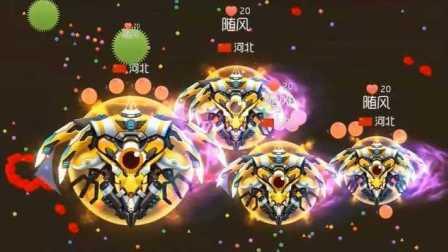 《球球大作战》满级螃蟹打生存,把敌人吓的都是分身跑路_零之启浮生鸿光鸡圣企鹅族
