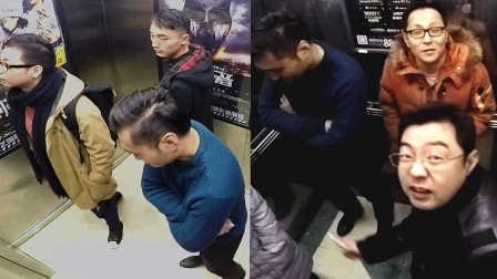 电梯放屁爆笑恶搞乘客 51