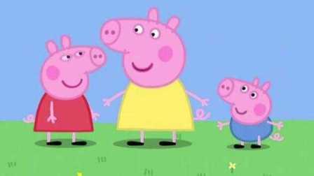 粉红猪小妹启蒙游戏 儿童早教欢乐谷 2016 高清 小猪佩奇一家吃五彩心形蛋糕 拆奇趣蛋