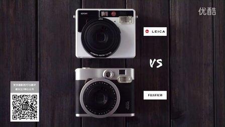 【J神测评】徕卡Leica sofort VS 富士Fujifilm instax  mini90 拍立得相机测评