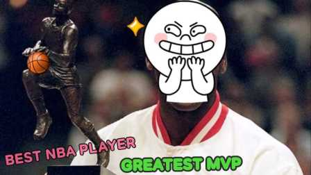 【Kat & Sid】纽约偶遇地表最强篮球运动员