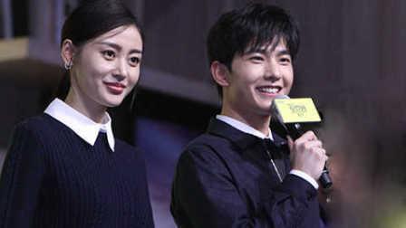 杨洋最新恋情曝光 女友竟然是张天爱!