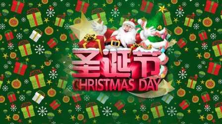 文明过圣诞 宣传动画